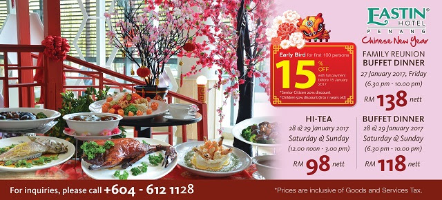 Chinese New Year Buffet Dinner 2017 Pricing