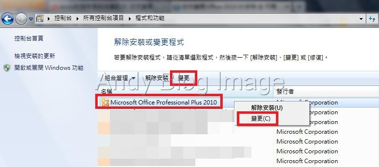 office 2010 序號