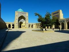 Hadis Nomor 491 Sahih Bukhari