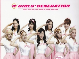 SNSD 2013 Japan 2nd Limited Edition Tour Concert