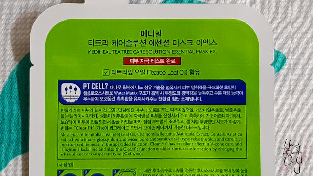 Review; Mediheal's Tea Tree Care Solution Essential Mask EX