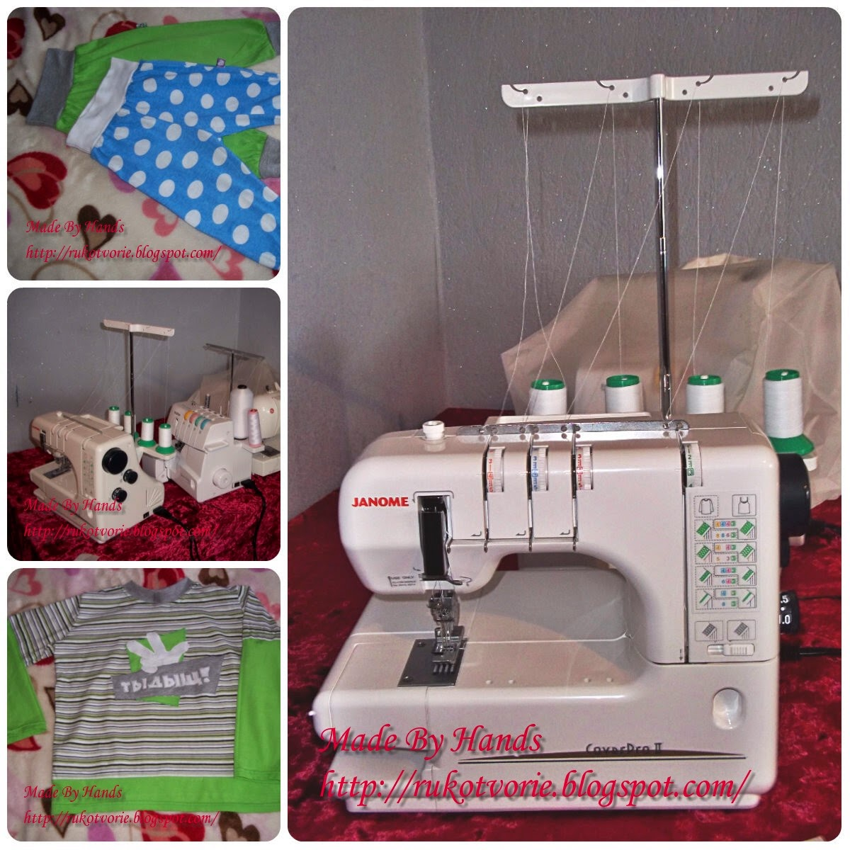 Janome CP 2 отзывы
