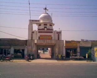 Gurudwara Nanaksar Tobha | Abohar City, Fazilka Road