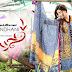 Gul Ahmed Summer 2016-17 Bandhani Collection Volume 2 /Eid-ul-Fitr 2016 Festival Dresses