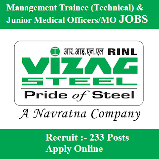 Rashtriya Ispat Nigam Limited, Visakhapatnam Steel Plant, RINL VSP, Vizag Steel, MO, Medical Officer, Management Trainee, Graduation, freejobalert, Sarkari Naukri, Latest Jobs, vizaf steel logo