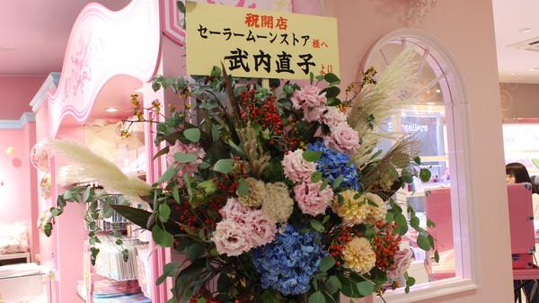 Sailor Moon - conhecendo a sua loja física em Harajuku