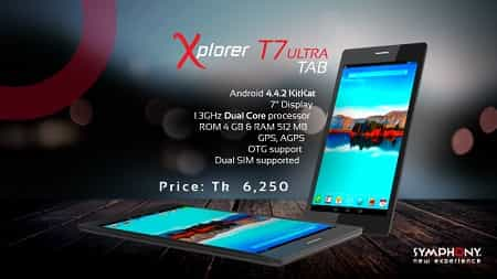 Symphony Xplorer T7 Ultra Tab