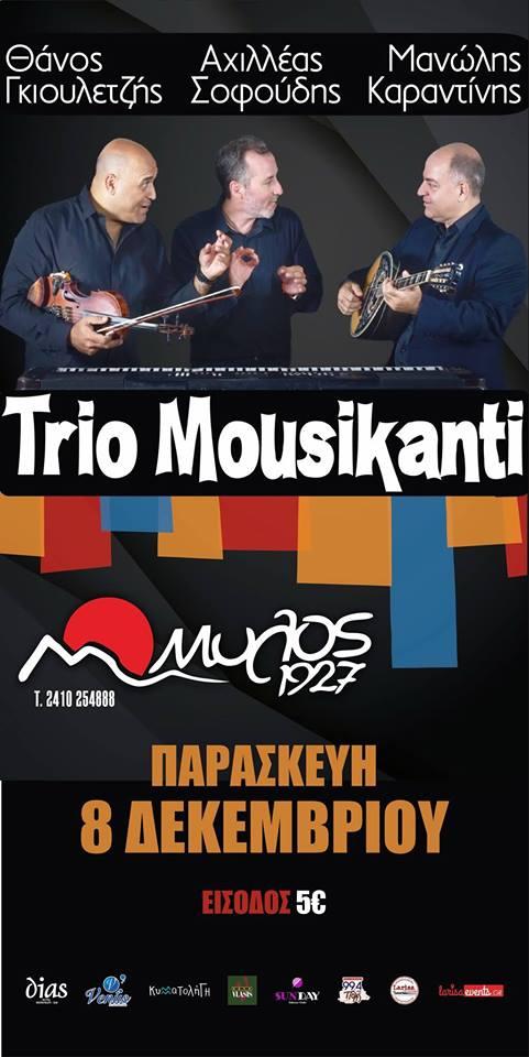 Το Trio Musicanti στο ΜΥΛΟ 1927!