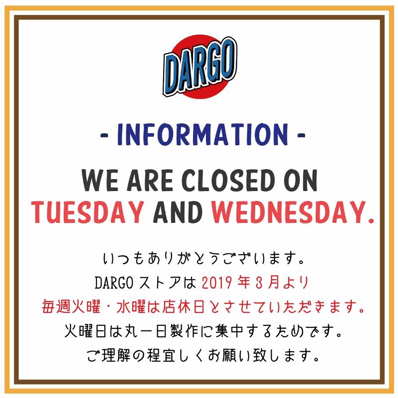 【お知らせです!!】2019年3月よりストアの店休日が毎週火曜・水曜になります。
