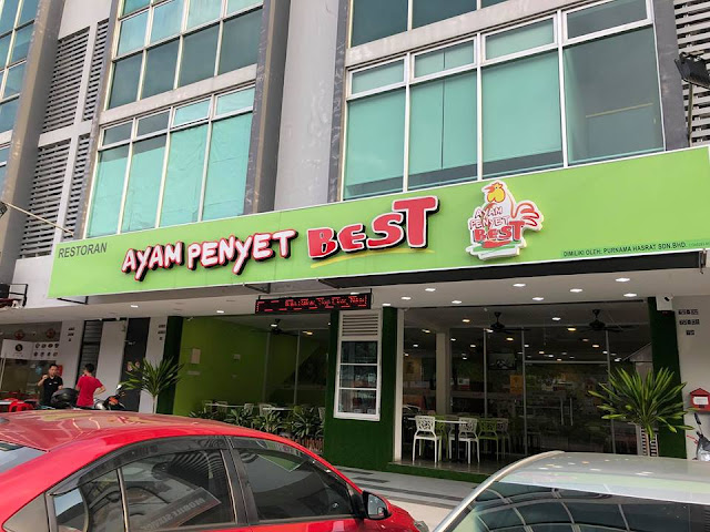 AYAM PENYET BEST MEMANG BEST