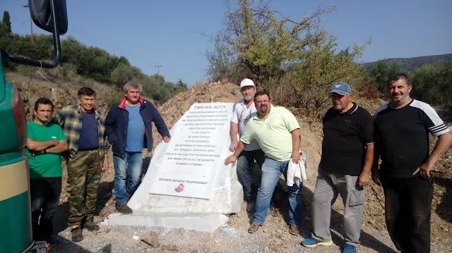 Πολιτική εκδήλωση του ΚΚΕ στην Σελλασία - Αποκατάσταση του μνημείου στους Μολάους