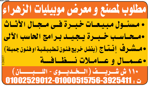 gov-jobs-16-07-28-02-27-32