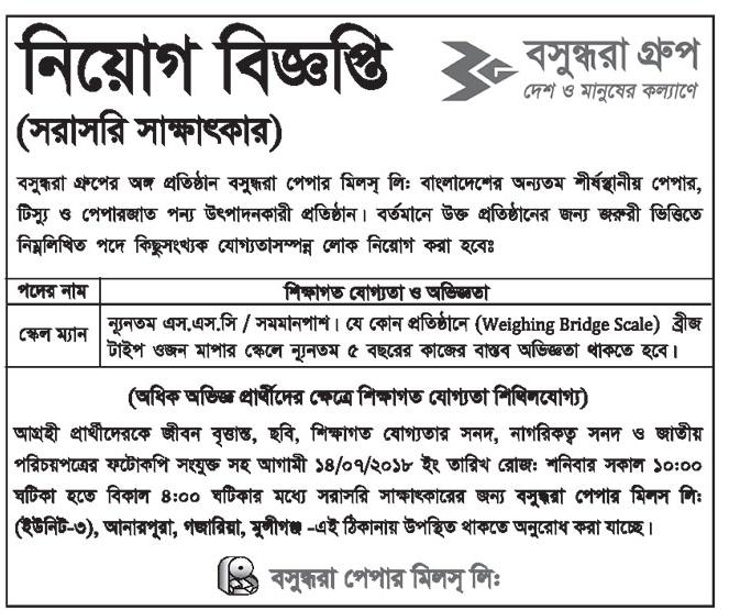 Bashundhara Group Limited Driver and Scale man Job Circular 2018