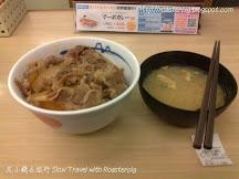 大阪站梅田站 24小時營業餐廳情報