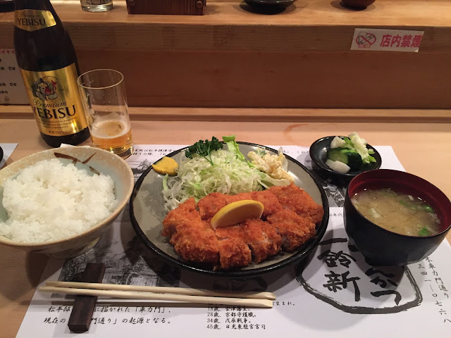 a photo of the best tonkatsu in Tokyo at Suzushin pictured with side dishes
