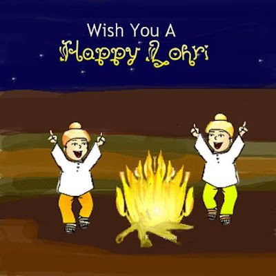 Lohri Animated Pictures 2017