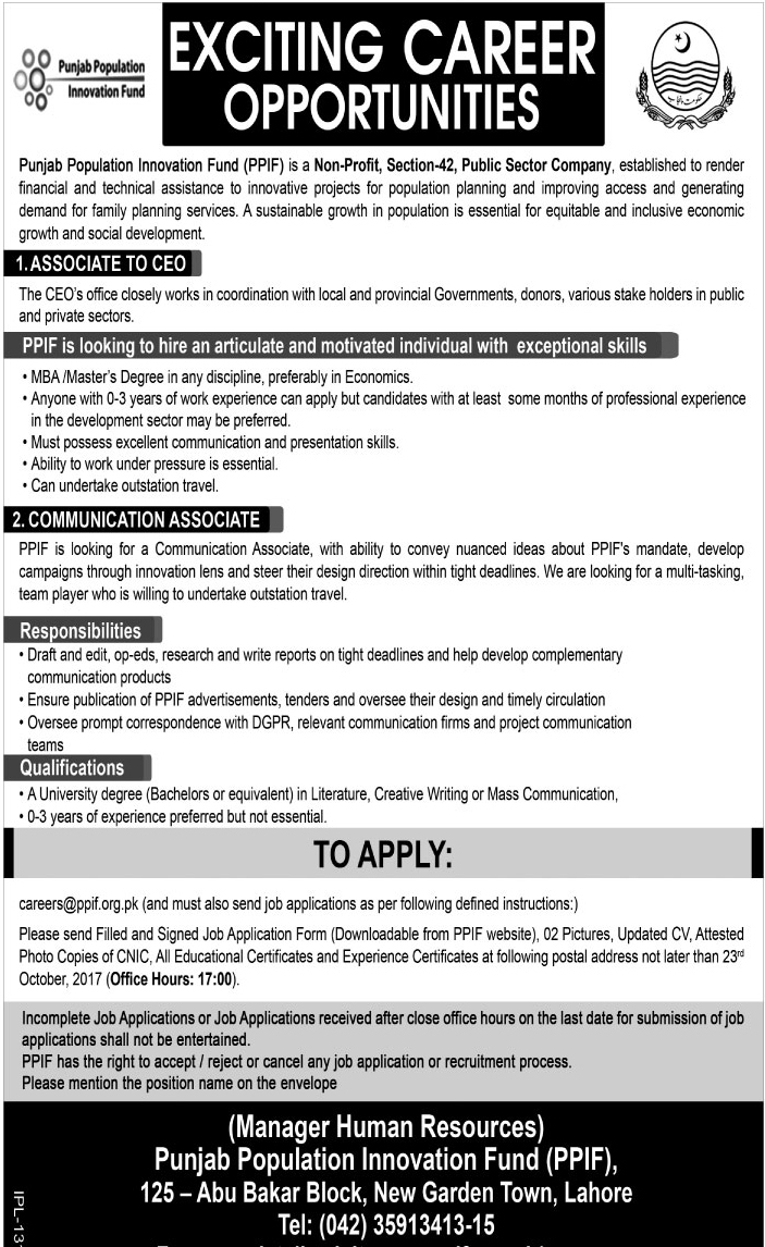 Jobs in Punjab Population Innovation Fund Oct 2017