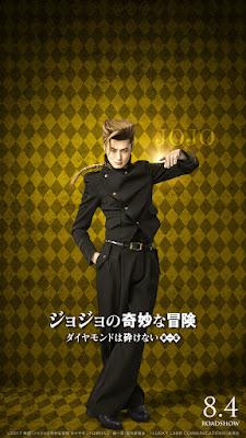 Masaki Okada como su hermano Keicho Nijimura