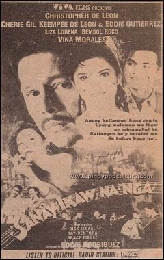 Sana'y Ikaw Na Nga (1993)