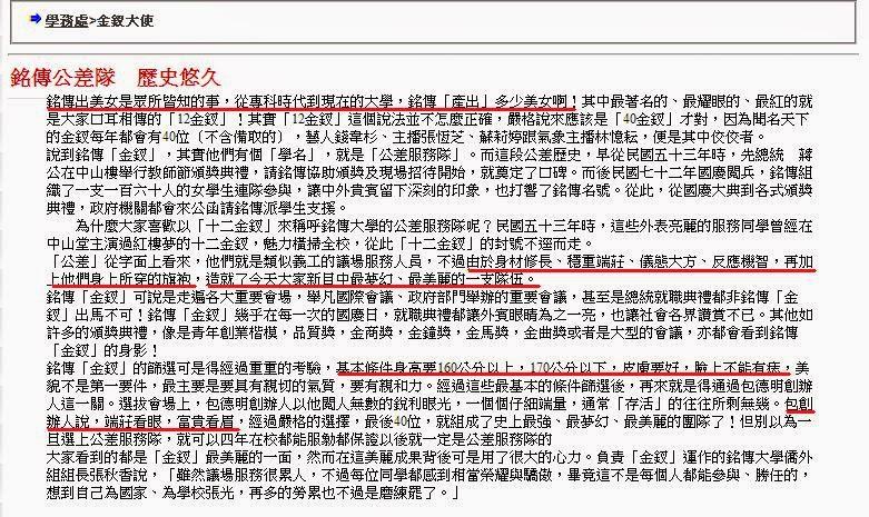 大學報: 十月 2014