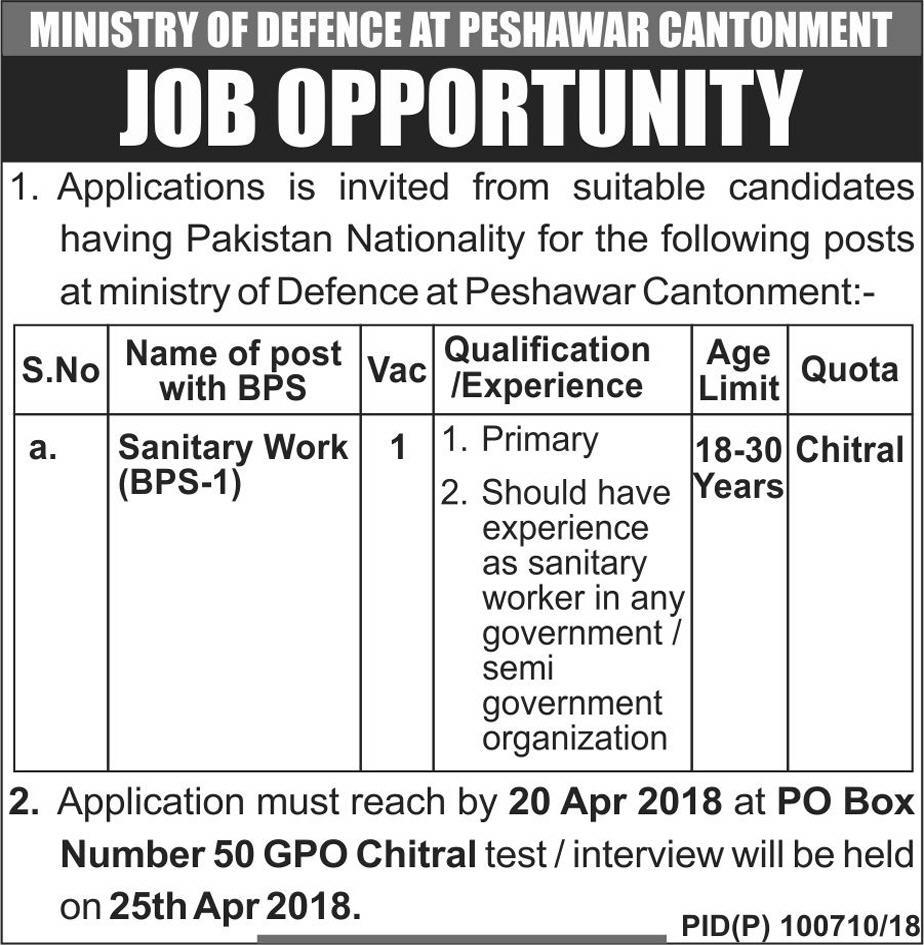 Jobs In Ministry Of Defence Govt Of Pakistan April 2018