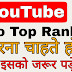 ऐसे लिखे channel description 100% grow होगा | Youtube channel ka description kaise likhe | Best tips to grow YouTube channel | Youtube description