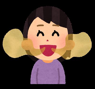 口臭のイラスト(女性)