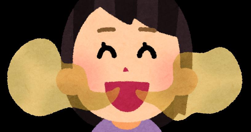 口臭のイラスト(女性)   かわいいフリー素材集 いらすとや