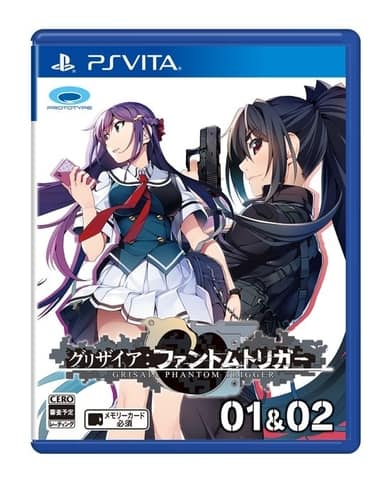 Grisaia: Phantom Triggered Vol. 1 and 2 to release for PSVita this December