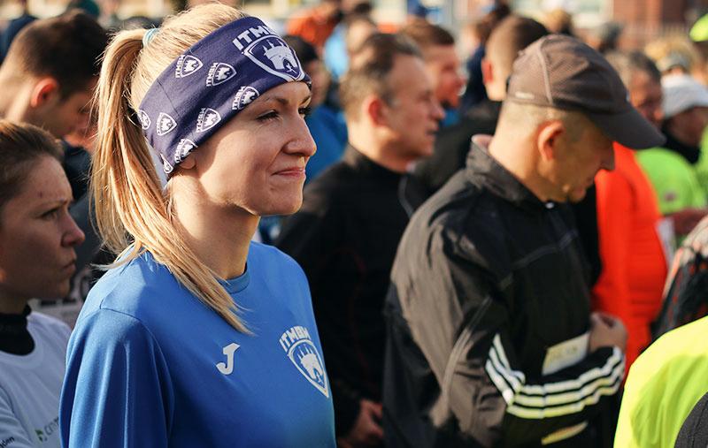 running girl Bełchatów