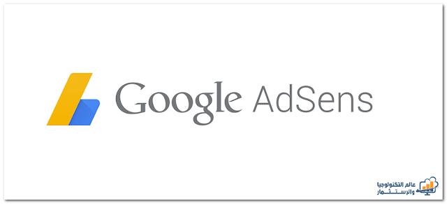 شرح إضافة طريقة دفع بايونير Payoneer فى إعدادات دفع جوجل أدسنس Adsense الأمريكى مع إثبات الدفع