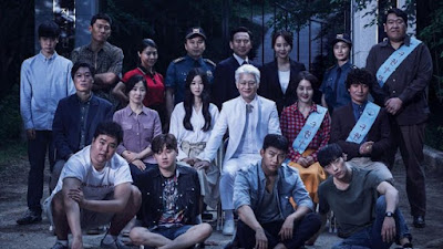 Save Me - Korean Drama Review, Review Drama Korea - Save Me, Ending Save Me, K - Drama, Korean Drama, Drama Korea, Review By Miss Banu, Korean Style, Artis Korea, Pelakon Drama Korea Save Me, Taecyeon, Woo Do Hwan, Seo Ye Ji, David Lee, Cho Seong Ha, Jung Hae Kyun, Yun Yoo Sun, Park Ji Young, Jo Jae Yun, Son Byung Ho, Jang Hyuk Jin, Jeon Yeo Bin, Drama Mad Dog, Ajaran Sesat, Suspen,