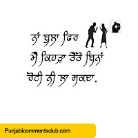 Latest Gadar Punjabi Status For Sharechat in Punjabi