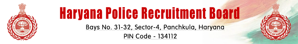 constable jobs recuritment in haryana police