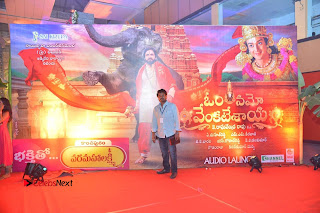 Om Namo Venkatesaya Telugu Movie Audio Launch Event Stills  0295.JPG