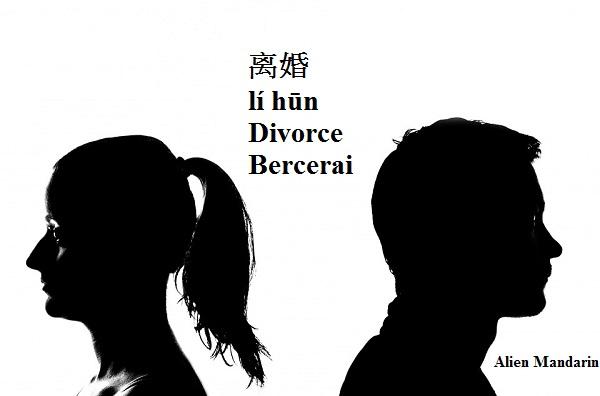 8 Hubungan Status Dalam Bahasa Mandarin