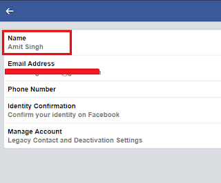How To Make Stylish Name ID On Facebook 2019