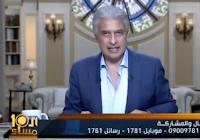 برنامج العاشره مساء 7-6-2017 مع وائل الابراشى