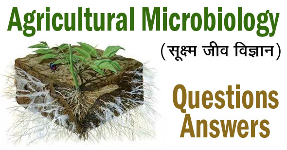 agricultural microbiology questions