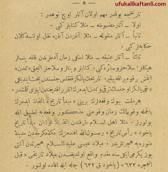 Tarihin Faydalarını Anlatan Osmanlı Türkçesi Metin - Kısım 3
