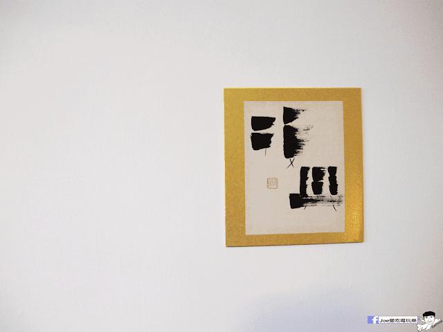 IMG 7099 - 【台中咖啡】台中老屋咖啡新力軍『復興咖啡』,不僅僅有濃濃的文青風,還有正妹老闆娘沖咖啡給你喝~