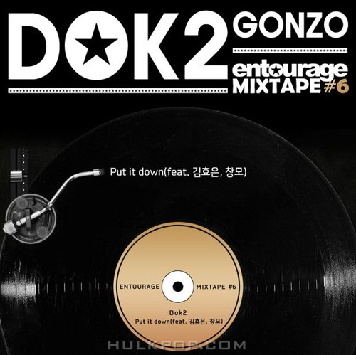 DOK2 – Entourage MIXTAPE #6
