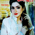Khawateen Digest October 2018 Free Download