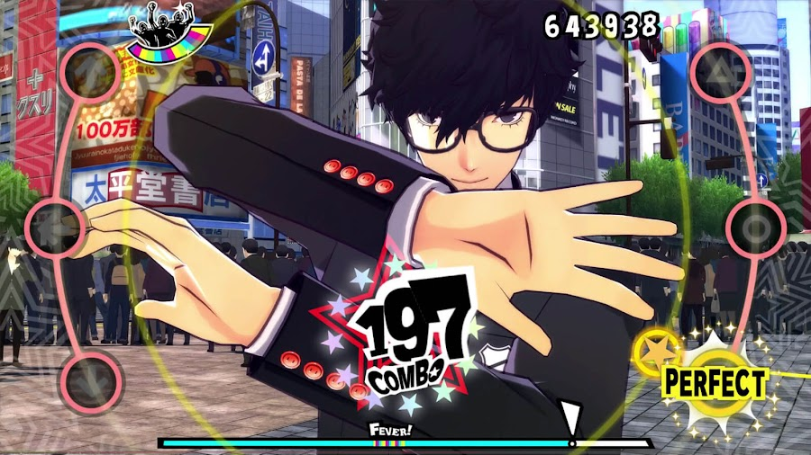 persona 5 dancing star night ps4