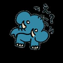 keef's elephant