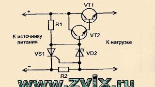 на рисунке изображена простая схема защиты от короткого замыкания на двух транзисторах