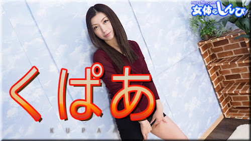 Nyoshin_n1905_cover