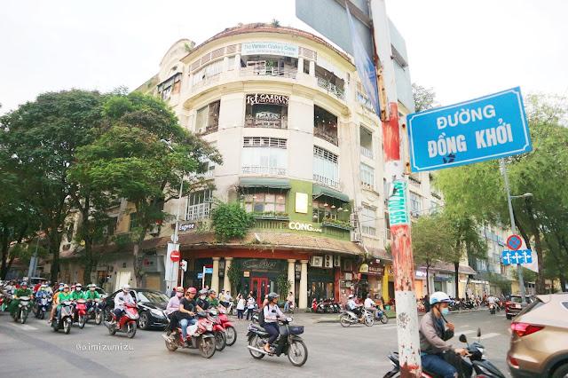 Shopping Market, Ho Chi Minh Vietnam