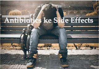 Antibiotics advantages and disadvantages in hindi