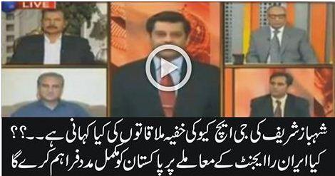 talks shows, arshad sharif, power play, Power Play with Arshad Sharif,